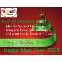 Libur Natal dan Tahun Baru 2015