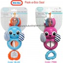Little Tikes – Baby Peek a Boo Seal