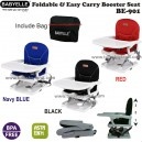 Babyelle – Foldable Booster Seat BE901