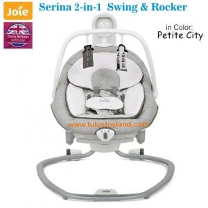 Joie – Serina 2in1 Swing & Rocker Petite City