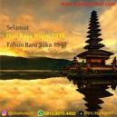 Selamat Tahun Hari Raya Nyepi 2018