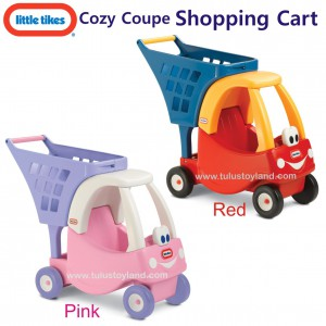 Little Tikes - Cozy Coupe Shopping Cart