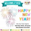 Libur Tahun Baru 2019