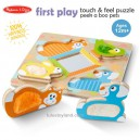 Melissa & Doug - First Play Touch and Feel Puzzle Peek-a-Boo Pets With Mirror