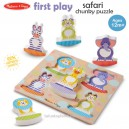 Melissa & Doug - First Play Safari Chunky Puzzle