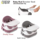 Mamas & Papas - Baby Bud Booster Seat