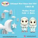 Selamat Hari Raya Idul Fitri 2020