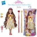 Disney Princess - Hair Style Creations Belle Fashion Doll by Hasbro