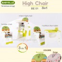 Babyelle – 3 in 1 High Chair BE01