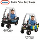Little Tikes – Police Patrol Cozy Coupe