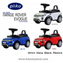 Pliko - Ride On 805 Range Rover Evoque