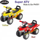 Pliko - Super ATV Ride On Pk 551