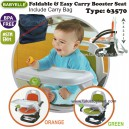Babyelle - Deluxe Foldable Booster Seat 63570