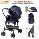 Combi - Mechacal Handy S Sea Stroller