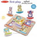 Melissa & Doug - First Play Safari Chunky Puzzle